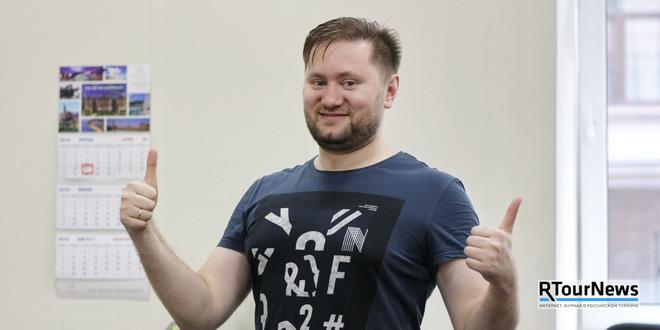 Фото: Артур Сафиуллин, RTourNews.ru