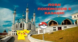 premiera-pokemon-1