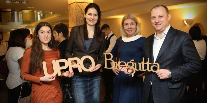 Команда «U PRO» разделяет направления работы RTourNews. ru
