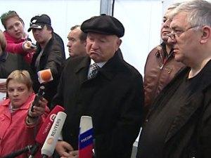 Юрию Лужкову, который инвестировал в банковский капитал Латвии 284 тысяч долларов, в виде на жительство в этой стране отказано