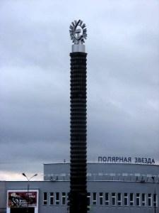 Оленегорск-2