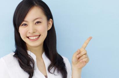 Body-beauty-secrets-of-Japanese-women