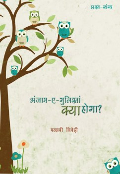 book-cover22