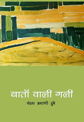 book-cover5