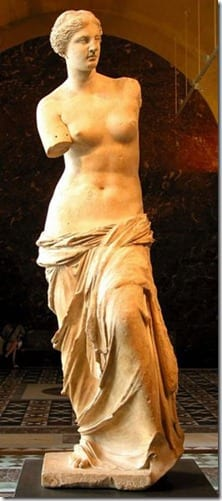 venus de milo thumb Friday Fun   TRX