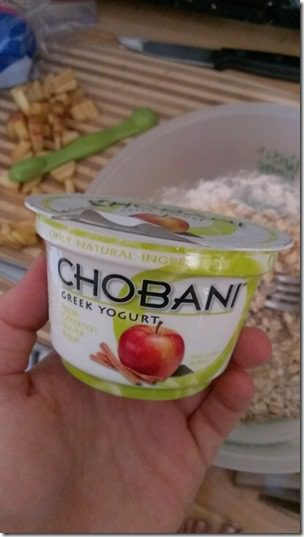 chobani in muffins 450x800 thumb Friday Foodies–Bake Twice Eat Four Times