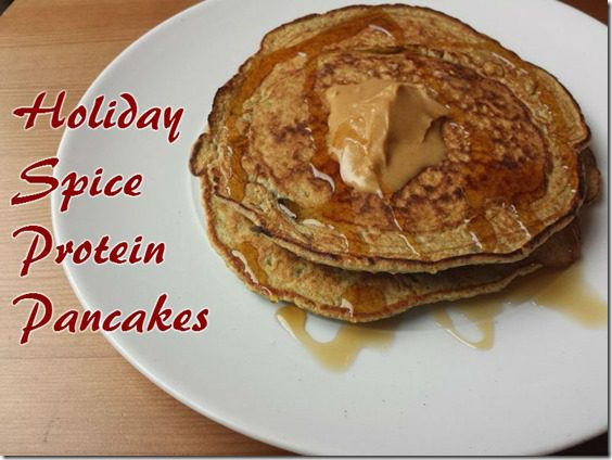 holiday spice protein pancakes recipe thumb Holiday Spice Protein Pancakes Recipe
