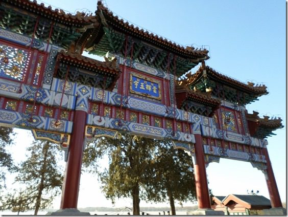 SAM 0218 800x600 thumb Summer Palace the Forbidden City and Tiananmen Square