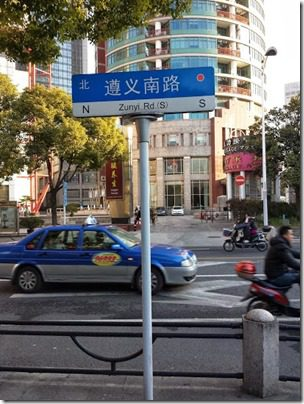 run in china street 408x544 thumb Scenes from my Shanghai RUN!
