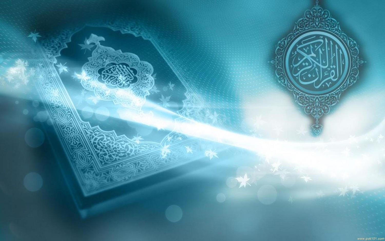 Quran-HD-Wallpaper-Free-Download-11