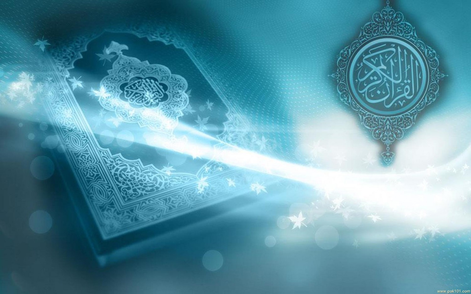 Quran-HD-Wallpaper-Free-Download-11