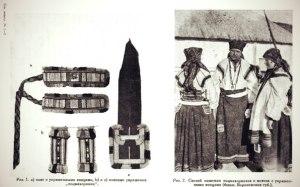 Очерки по истории развития русской одежды (поясные украшения)
