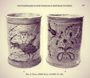 Старообрядцы и крестьянская бытовая роспись на Севере