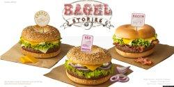 Serene France New Mcdonald S Artisan Sandwiches New Mcdonalds Sandwiches 2017 France Huffpost Bagel Burgers Combine Two American Classics Bagel Burgers Combine Two American Classics