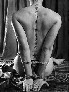 vintage japanese bondage