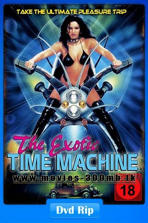 Poster do filme The Erotic Time Machine