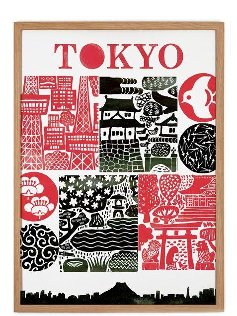 Poster do filme Tokyo!