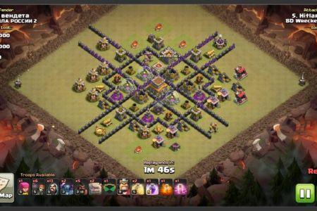 a649b8500e2ed1bb1551161587867760 clash of clans site clash clans