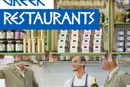 d1e97bbab8dc2403a96c176c320cf8e6 greek restaurants veget restaurants