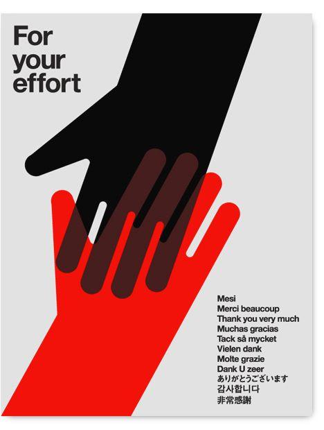 Poster do filme Help