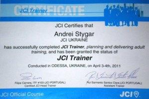 сертификат Стыгарь Андрей