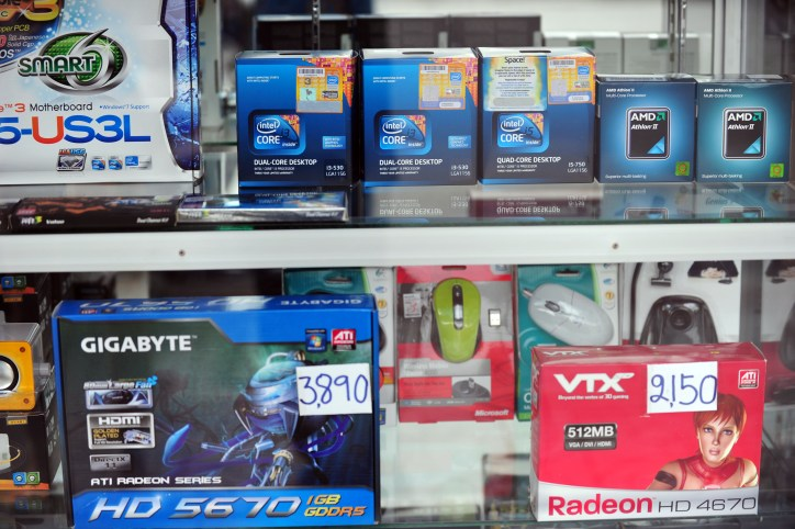 Computer store! Intel Core processors, Gigabyte motherboard, and Radeon video card
