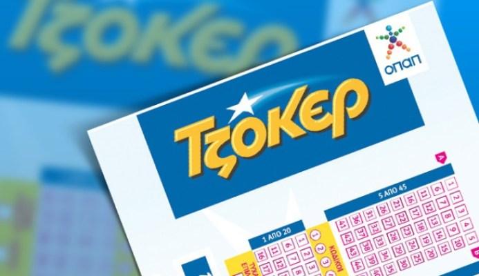 Τζόκερ: Νέο τζακ ποτ και 8 εκατομμύρια ευρώ στην κλήρωση της Κυριακής!