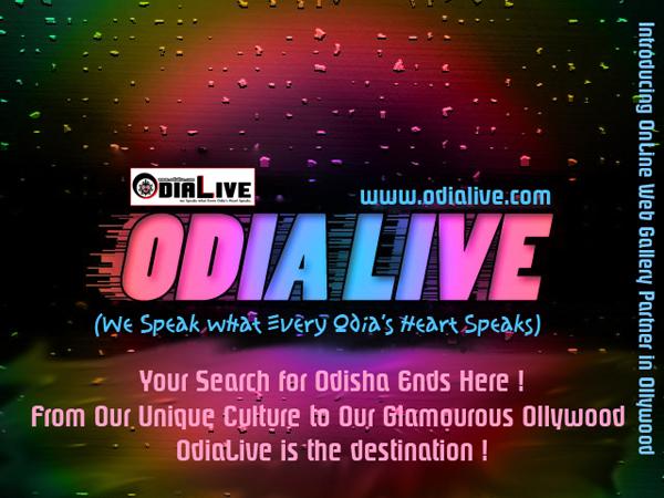 Odia live web 600