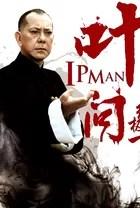 Poster do filme Ip Man: a batalha final