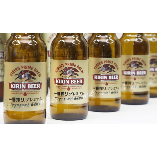 Medium Crop Of Beer In Japanese