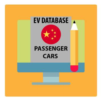 ev database of chinese electric passenger cars