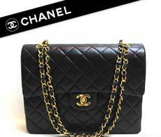 Chanel Black Lambsleather Double Chain W flap Shoulder Ladies Bag