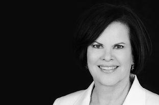 Melinda Hill Perrin, former chair of the UT-Austin development board.