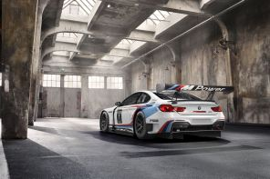 The BMW M6 GT3 Completes First Race at the Nürburgring Nordschleife