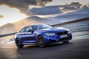 World Premier: The 460 HP BMW M4 CS