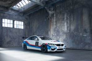 World Debut: The BMW M4 GT4 Race Car