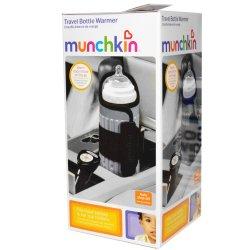 Small Of Munchkin Bottle Warmer