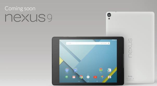 Nexus 9 Going To Get Over iPad Air 2