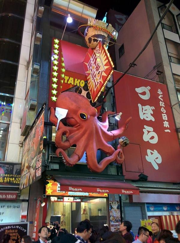 27 Japon - sabali blog