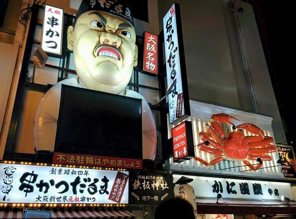 28 Japon - sabali blog