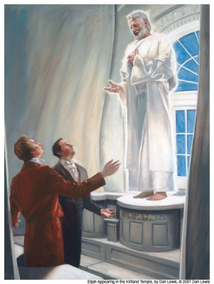 Elijah appears to Joseph Smith and Oliver Cowdry in the Kirtland Temple.