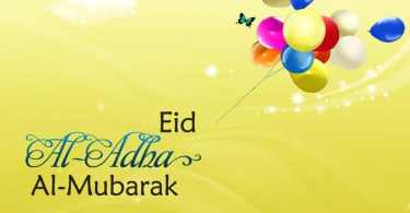 100+ Newest Excellent Eid Status And Quotes 2016