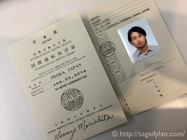 International drivers license  9 of 11