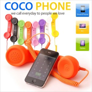 selectshopsig_sh-cocophone