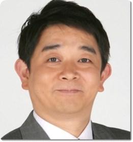 itoutosihiro