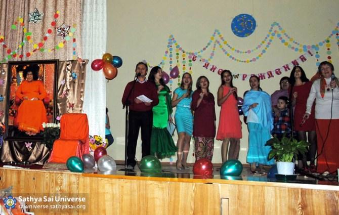 Concert in Ufa, Russia