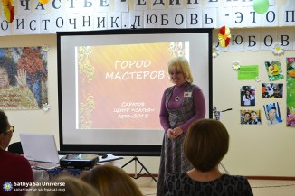 2015.10.31-Z8-Russia-1 region-Conference on Education-exchange of experience with children