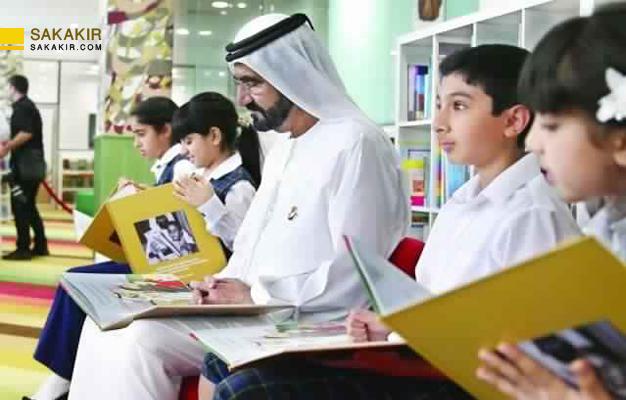 مشروع تحدي القراءة العربي