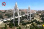 أكبر جسر معلق