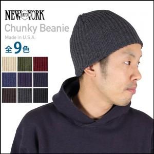 (ニューヨークハット) NEW YORK HAT Chunky Beanie [全8カラー] ニットキャップ #4655